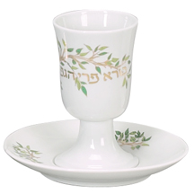 Gift Kiddush Cups