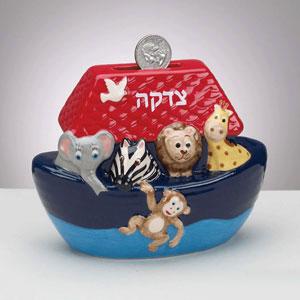 Children's Tzedakah Boxes