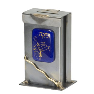 Bar Mitzvah Tzedakah Boxes