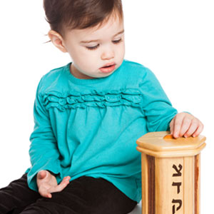 For Baby & Toddlers Tzedakah Boxes