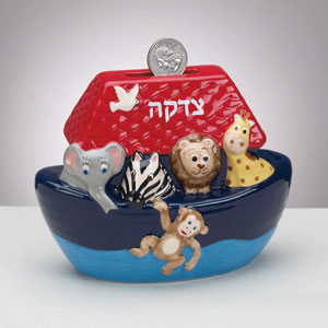 For Children Tzedakah Boxes