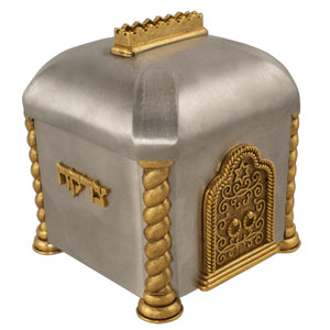 Quest Gifts Tzedakah Boxes