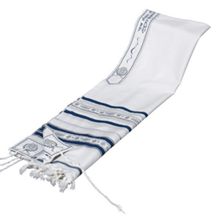 Tallit for the Ceremony