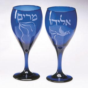 Elijah/ Miriam Cups