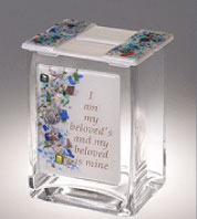 Jewish wedding tzedakah box